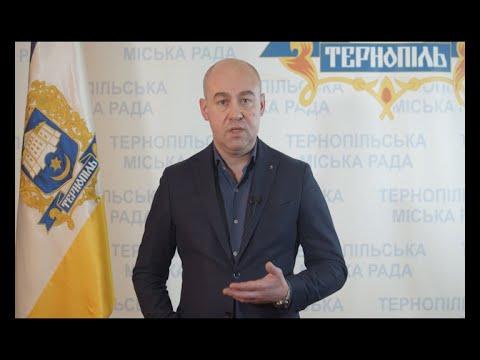 Телеканал ІНТБ: У Тернополі медикам, які борються з СОVID-19, доплатять по 10 тисяч