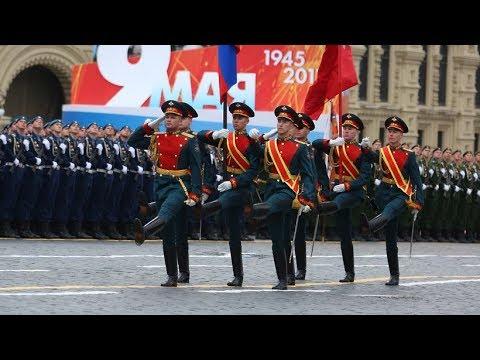 Смотреть Парад Победы на Красной площади. Москва. 9 мая 2019. Полное видео онлайн