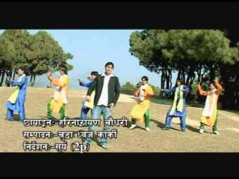 Nepali Lok Geet Pirati Ma Aadhi Chalesi