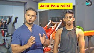 যে সব কারনে জয়েন্ট ও মাসেল ব্যাথা হয় | Bangla Fitness Tips