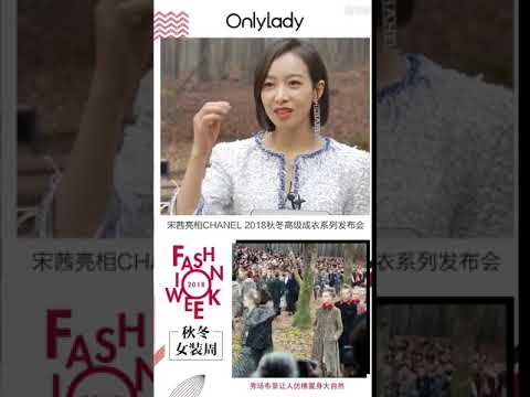 180306 Victoria - Paris Fashion Week 2018 OnlyLady女人志 Interview