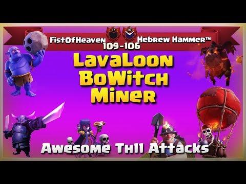 FistOfHeaven Vs Hebrew Hammer   TH11 War Strategy   War Recap #40   COC 2017  