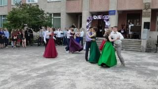Танець випускників 2017. Великі Бірки