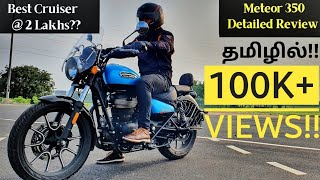 Royal Enfield Meteor 350 Review in Tamil | Better Than Honda Highness & Jawa 42??