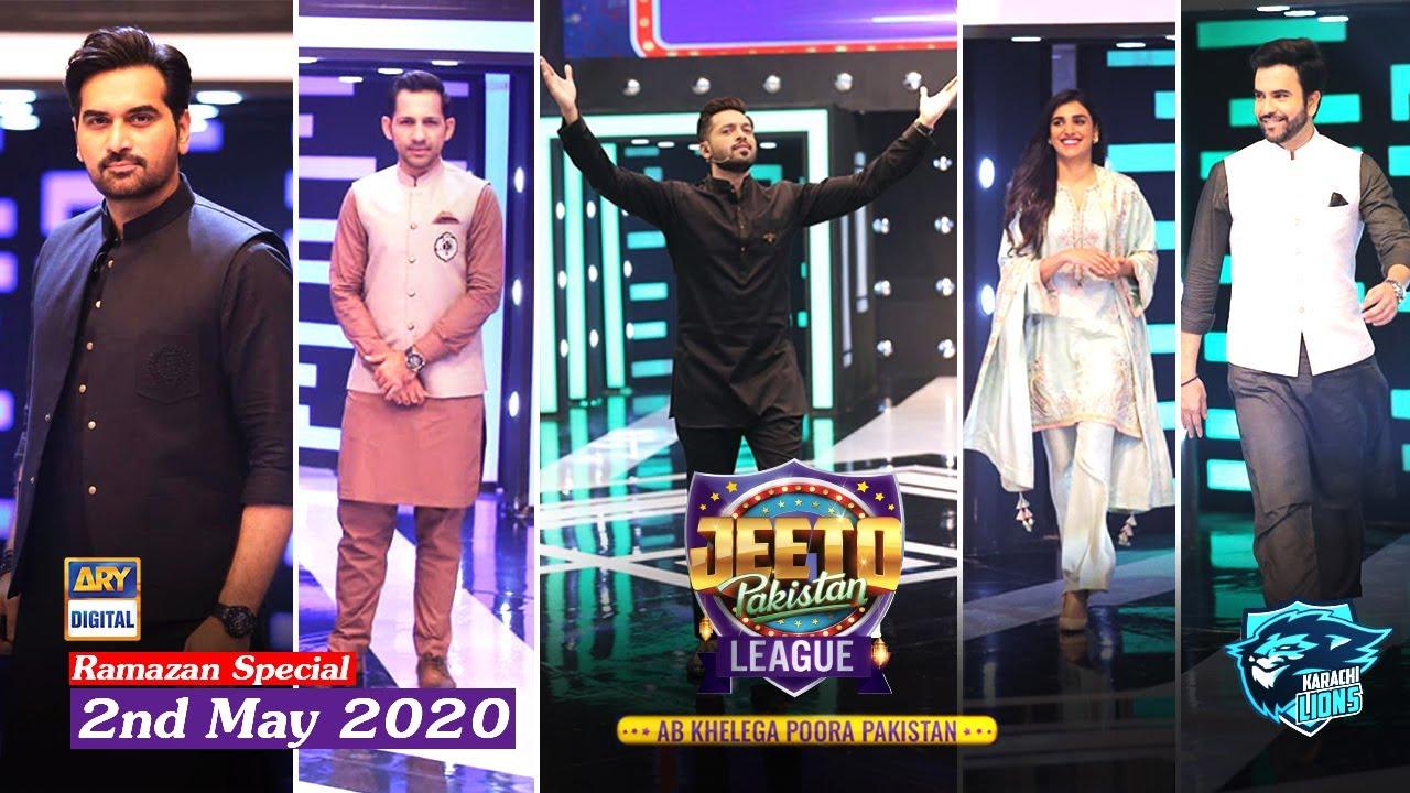 Jeeto Pakistan League | Ramazan Special | 2nd May 2020 | ARY Digital