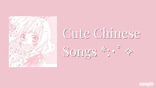 cute chinese songs   cpop playlist 甜甜的歌单