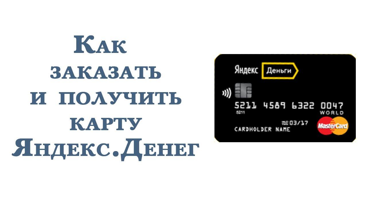 рублимо быстрый займ тинькофф банк кредит наличными под залог недвижимости заявка