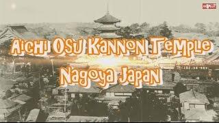 日本最古の写本国宝「古事記」を所蔵する 大須観音 愛知 名古屋