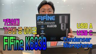 [Unboxing] USB Condenser Mic -…