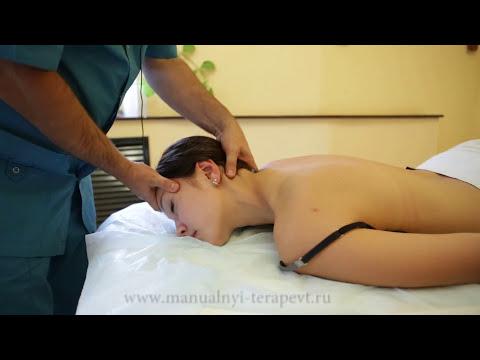 Остеопатия, обучение и лечение.