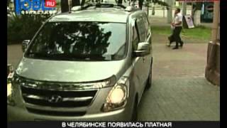 Служба перевозки(Перевозка лежачих больных в Челябинске., 2012-08-01T12:46:52.000Z)
