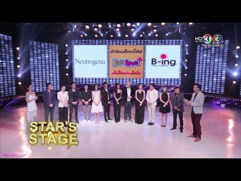 "Star's Stage : ละครเวที ""วันสละโสดกับโจทก์เก่าๆ"" (Wedding Day The Musical Comedy) : 01.08.2015"