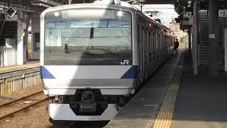 水戸線E531系友部駅発車※発車メロディー「幸せなら手をたたこうV1」あり