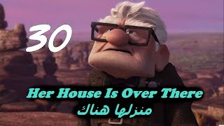 Learn And Practice American English Through Movies #UP 30