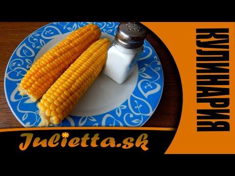 Кукуруза вареная в мультиварке