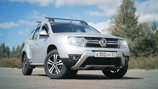 Renault Duster за 400 тысяч.Тест-драйв.Anton Avtoman.