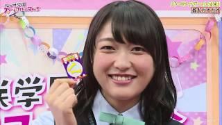 LoveLive! Nijigasaki ~Abema TV Ultra Games Image Girl Selection Bat...