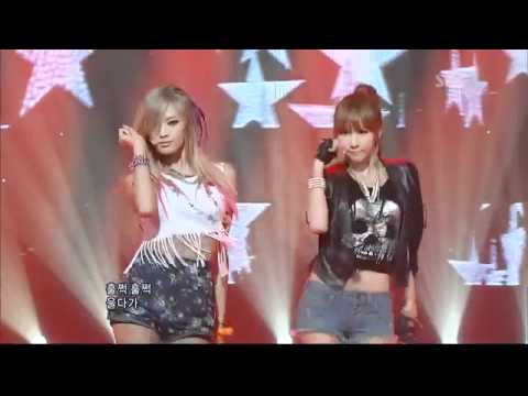 After School Red - 밤하늘에 [SBS 인기가요 2011. 08. 07]
