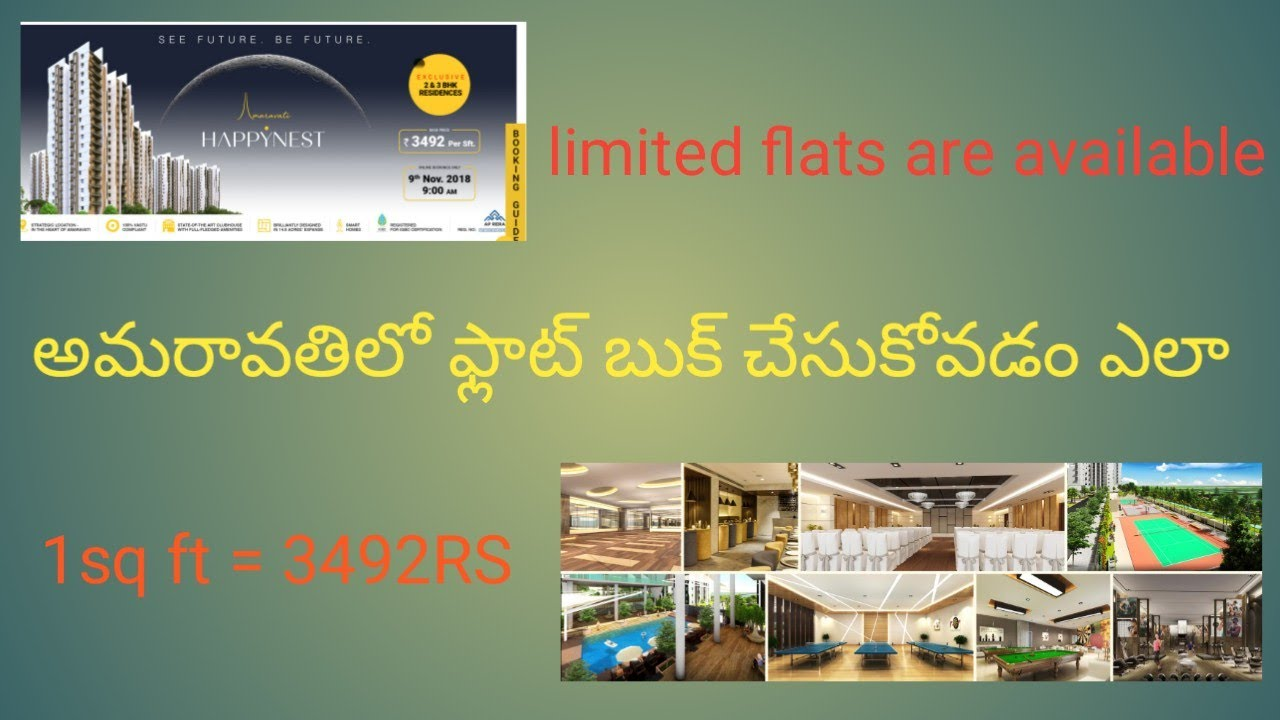 How To Book FLATS In AMARAVATHI Happy Nest Project