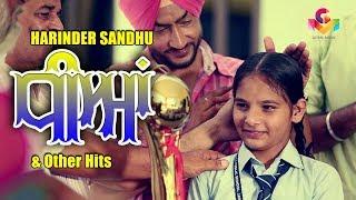 Harinder Sandhu   Dheeyan & Other Hits   Hit Punjabi song   Goyal Music