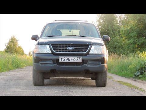 Купил Ford Explorer 2003 XLT/Форд Эксплорер 2003 за 380 000! Огонь! Часть 1