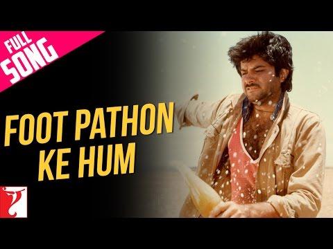 Foot Pathon Ke Hum - Full Song | Mashaal | Anil Kapoor | Rati Agnihotri