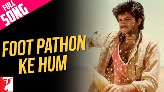 Foot Pathon Ke Hum - Full Song - Mashaal