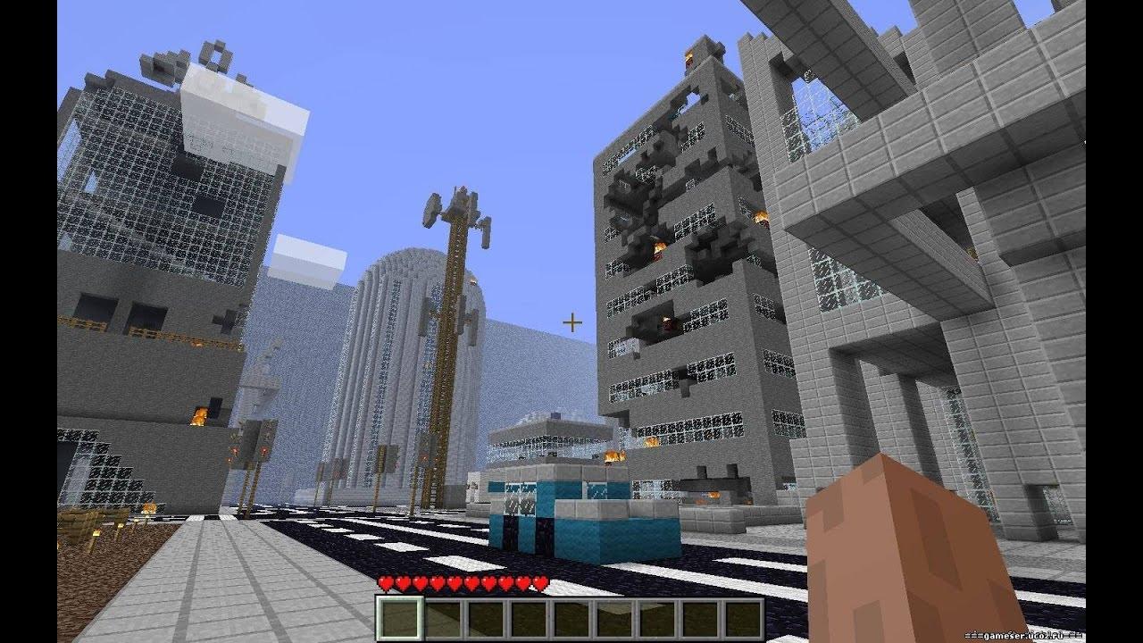 Скачать карты на майнкрафт 1.5.2 город призрак