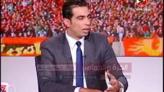 لقاء كمال عامر وخالد العشرى ومحمد على مع الكابتن شادى محمد