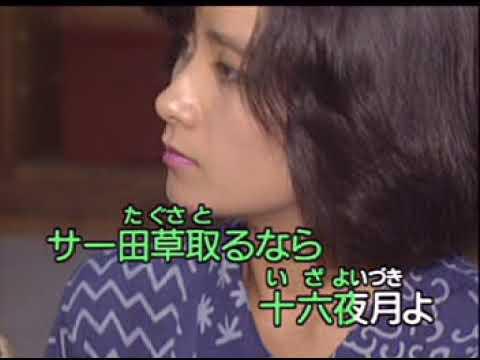 ISAO KARAOKE-ASADO YA YUNTA