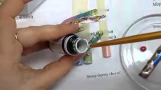 Перископ. Дизайн ногтей