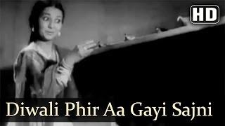 Diwali Phir Aa Gayi Sajni | Khazanchi Songs | M. Ismail | S.D. Narang | Ramola Devi | Filmigaane