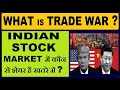 USA and China impact on india stock market in hindi by SMkC