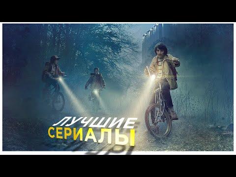 15 сериалов про маньяков Афиша Сериалы