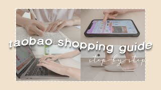 Taobao Shopping Guide • My Taobao Procurement Workflow And Tips