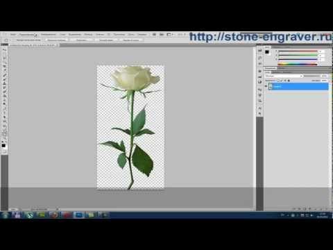 Видео урок: «Как создать картинку для гравировки».