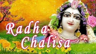 Radha Chalisa, Radha Bhajans By Aradhana Saxena I Full Audio Songs Juke Box