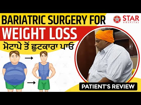 Our Patient One Week After Bariatric Surgery (Mini Gastric Bypass) | Punjab | Jalandhar