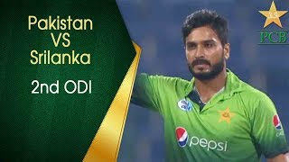 Pakistan Vs Sri Lanka   2nd Odi Highlights   Pcb
