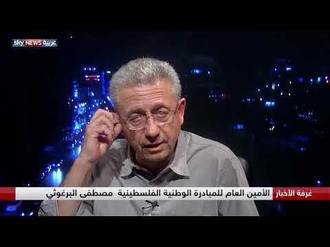 إسرائيل.. واحتلال -الأثير- الفلسطيني  - نشر قبل 11 ساعة