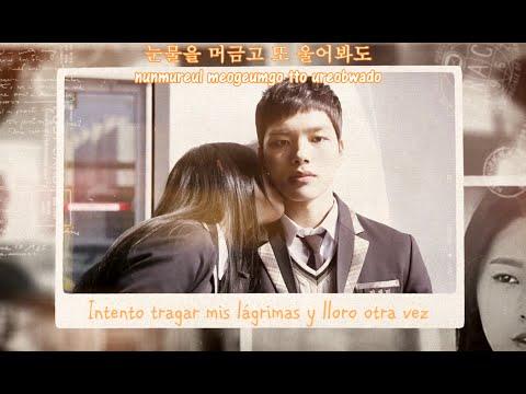 ღHwanhee- Heart breaking /Subespañol+Rom+Hangul/ Orange Marmalade OST