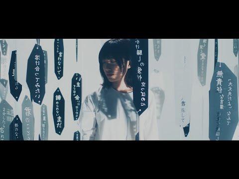 Youtube: Sissy Sky / Airi Miyakawa