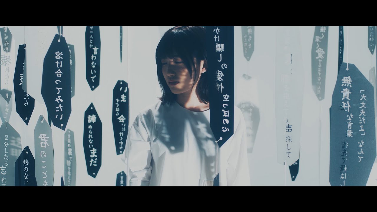 [MV]宮川愛李 - 「Sissy Sky」PV