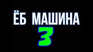 SEX SHOP ЭТО ТОП / СЕКС ИГРУШКА ПРАНК / ПОРНО ИГРЫ #3