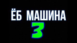 УГАРАЮ НАД КОЛЛЕКТОРАМИ / ЖЕСТКО ЗАТРОЛИЛ КОЛЛЕКТОРОВ #3