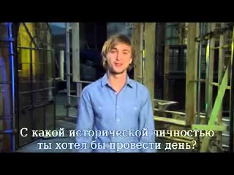 Интервью на русском с актерами из гарри поттера ржачная белка с ледникового периода