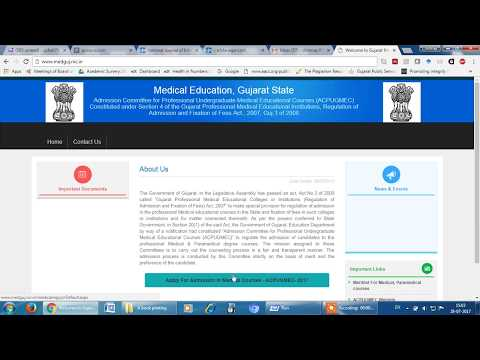 Choice filling for medical and paramedical course 2017