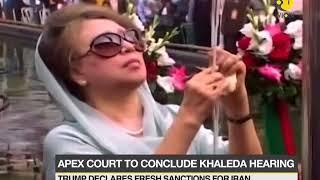 Video Bangladesh Supreme Court defers former PM Khaleda Zia's bail hearing download MP3, 3GP, MP4, WEBM, AVI, FLV Agustus 2018