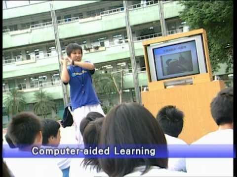 "Taipei City: UI Taipei ""Ubiquitous & Intelligent"""
