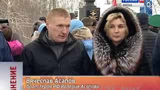 Мнение (10.12.2018)(ГТРК Вятка)